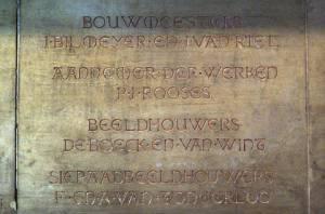 2006-10-27_dscf8066_c96